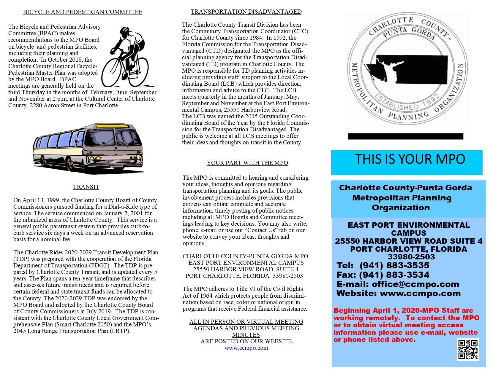 MPO Brochure page 1